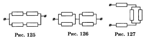 Параллельное соединение проводников