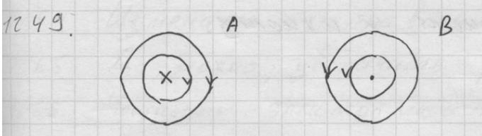 Магнитное поле. Магнитные линии. Магнитное поле Земли. Электромагниты