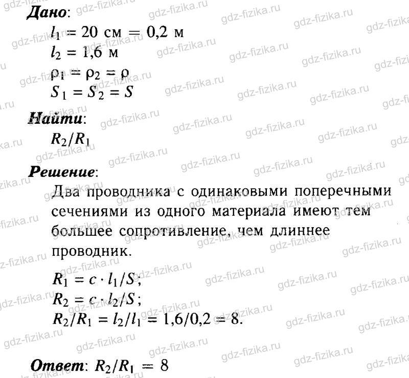Упражнение 30 (§ 46)