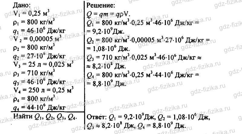 Решение задачи по физике сухие дрова решение задач в логике табличным методом