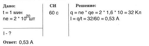 Задания 37.1 – 37.5