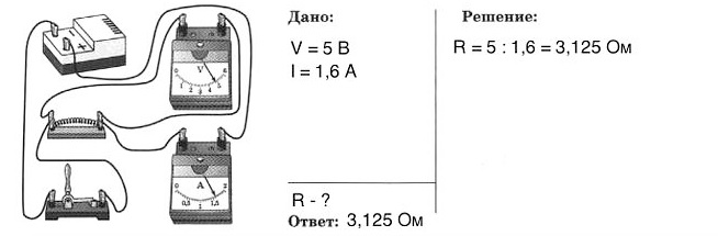 Задания 44.1 – 44.5
